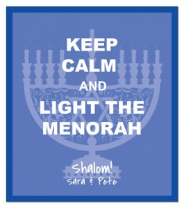 Example of a Hanukkah wine label