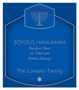 Hanukkah wine label