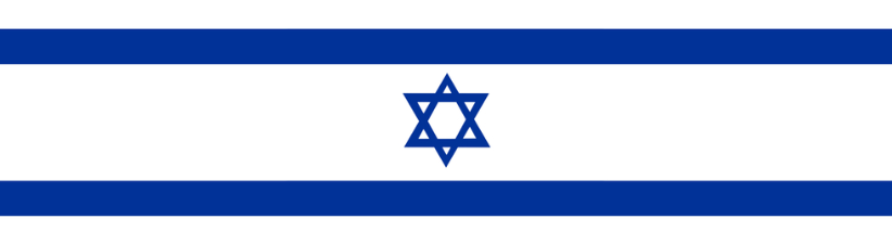 Israel Country Flag Jew Nation Symbol