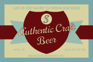 Expressions Growler Label - Authentic Craft