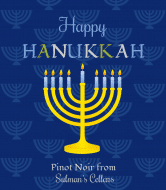 Holiday Wine Label - Hanukkah