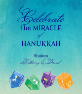 Holiday Champagne Label - Miracle of Hanukkah