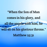 Sticker - Matthew 25 When The Son Of Man Comes