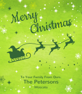 Holiday Wine Label - Christmas Scene