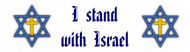 Bumper Sticker - Christian Jewish Support For Israel