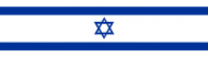 Bumper Sticker - Israel Country Flag Jew Nation Symbol