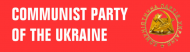 Bumper Sticker - Llogo Of The Communist Party Of The Ukraine