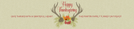 Holiday Water Bottle Label - Thanksgiving Deer