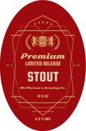 Oval Beer Label - Limited Release