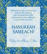 Holiday Wine Label - Hanukkah Candles