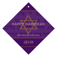 Holiday Wine Hang Tag - Happy Hanukkah