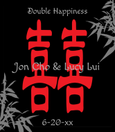 Wedding Wine Label - Double Happiness