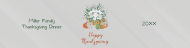 Holiday Custom Label Bottled Water - Thanksgiving Flowers and Pumpkins