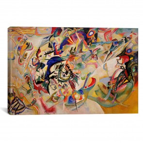 Composition VII by Wassily Kandinsky - 18''x12''